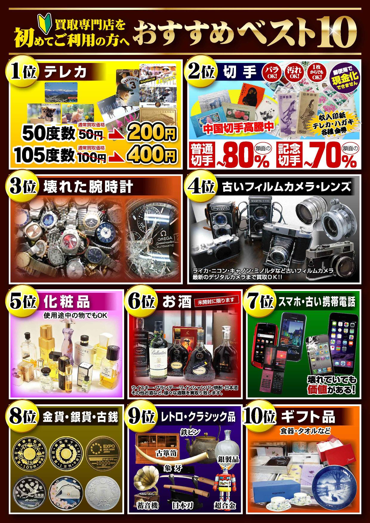 http://www.recyclemart-sakai.com/A4%E3%81%8A%E3%81%99%E3%81%99%E3%82%81%E3%83%99%E3%82%B9%E3%83%88.jpg
